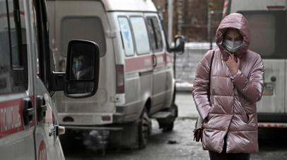 «Рост заболеваемости продлится не дольше двух — четырёх недель»: в России за сутки выявили 17 717 новых случаев COVID-19