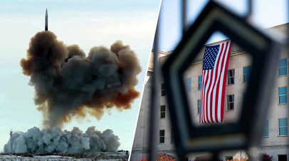 «Уйдёт много денег и времени»: смогут ли США создать систему защиты от гиперзвукового оружия России и Китая