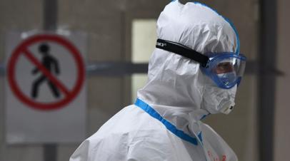 Назначен новый главврач больницы Ростова-на-Дону, где умерли 13 человек