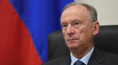 В Совбезе России рассказали о предотвращённых терактах в ЦФО