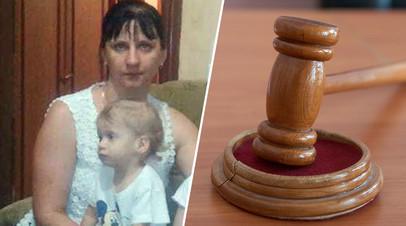 Областной суд обязал ростовский Минздрав предоставить лекарство ребёнку-инвалиду