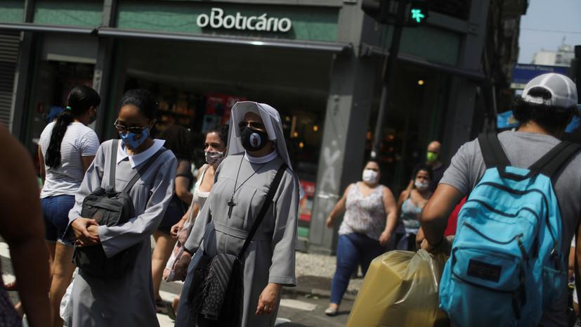 В Бразилии за сутки выявили 18 497 новых случаев коронавируса