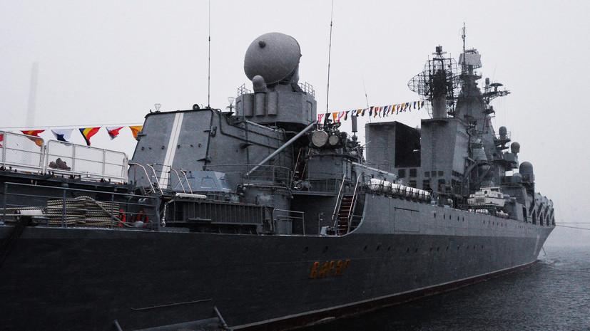 Корабли Тихоокеанского флота отправились из Владивостока в поход