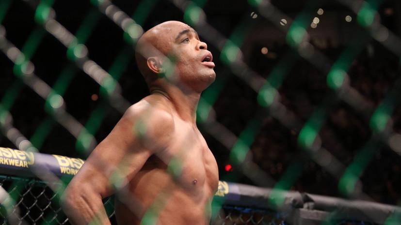 Холл победил Силву техническим нокаутом на UFC Fight Night 181