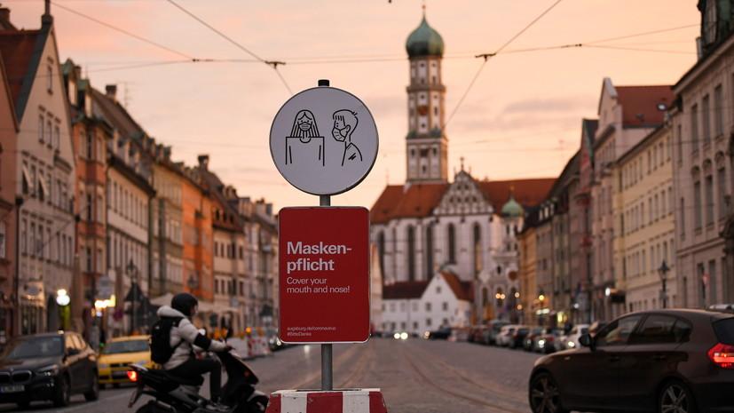 Число случаев коронавируса в Германии превысило 532 тысячи