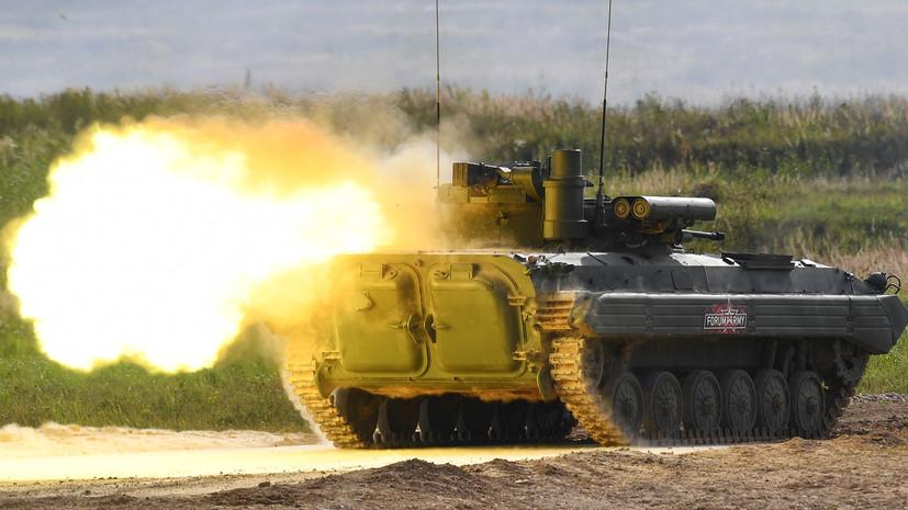 «Защита и мобильность»: на что способна модернизированная машина пехоты БМП-2М с модулем «Бережок»
