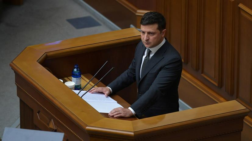 Зеленский назвал решение Конституционного суда заговором олигархов