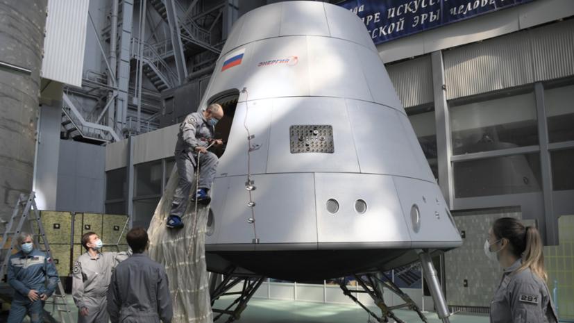 В РАН сообщили о планах испытаний системы спасения лунного корабля «Орёл»