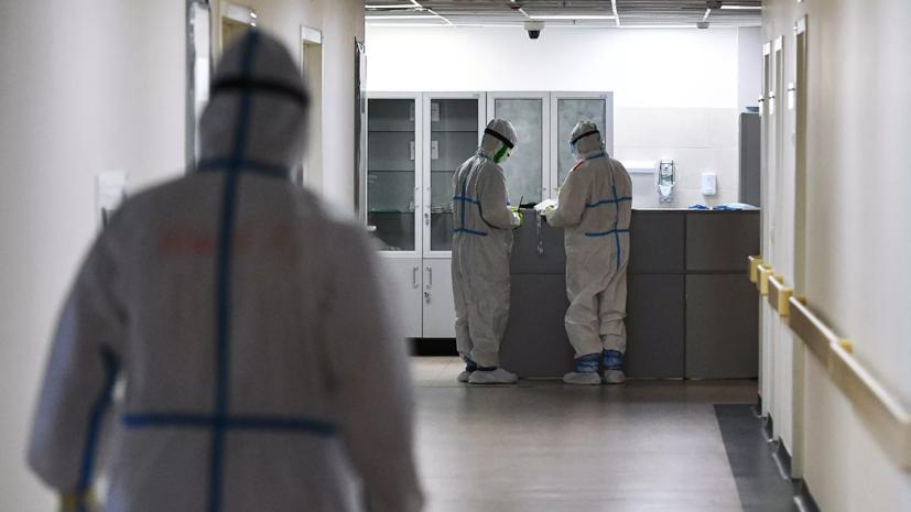 За сутки в России умерли 238 пациентов с коронавирусом