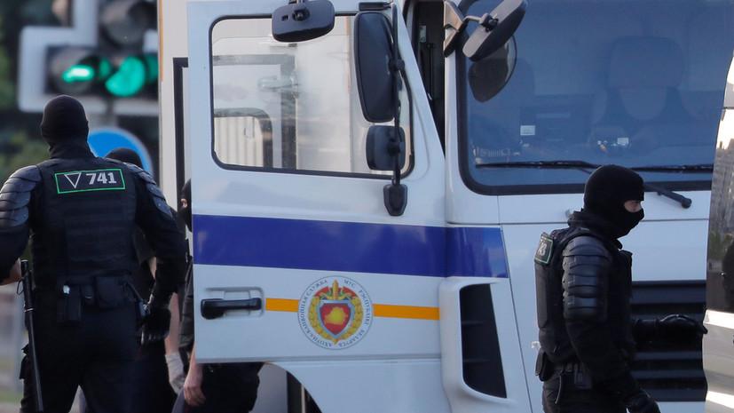 МВД Белоруссии сообщило о задержаниях на акциях в Минске 1 ноября