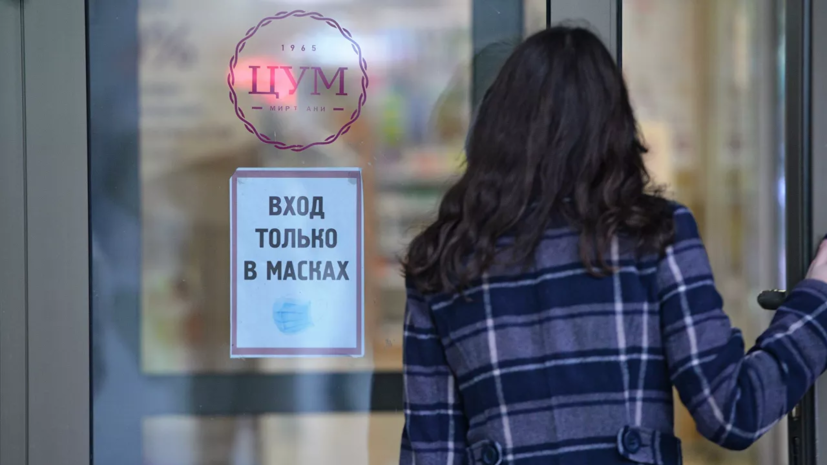 В России разрабатывают систему контроля использования масок