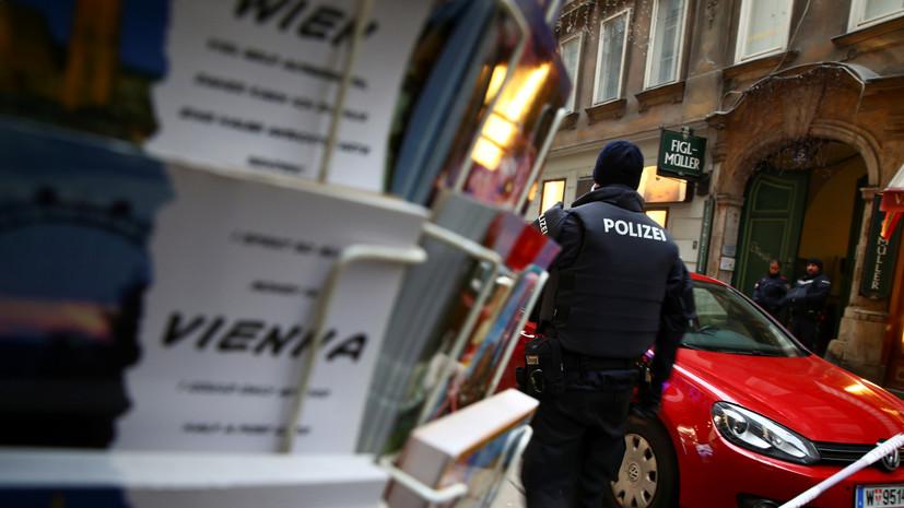 СМИ сообщили о стрельбе около синагоги в Вене