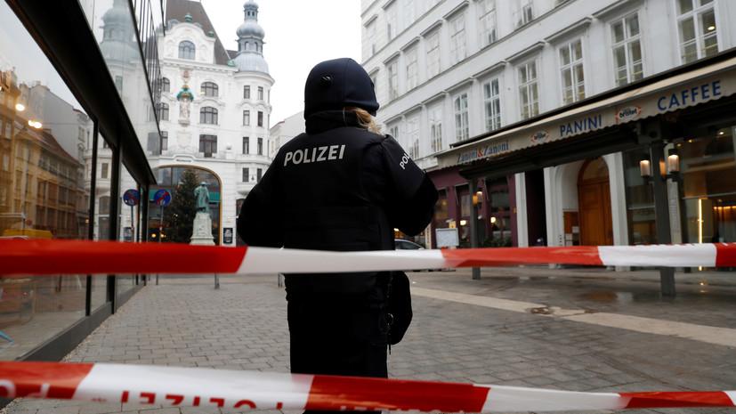 Полиция проводит операцию на месте стрельбы в Вене