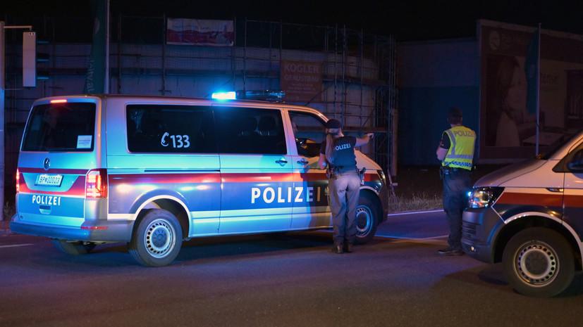 Полиция Вены призвала жителей избегать общественных мест