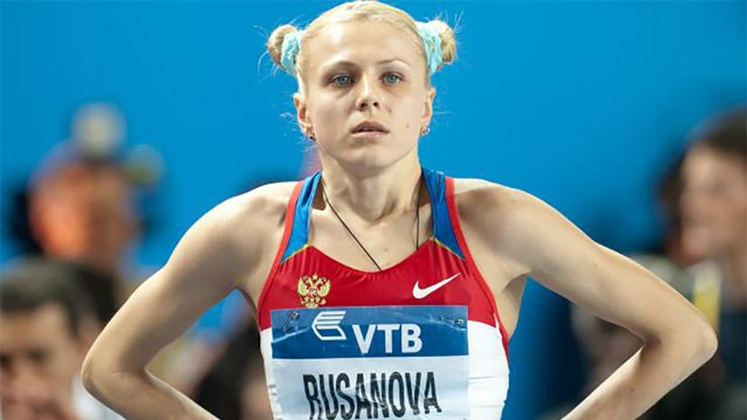 Информатор WADA Степанова заявила, что боится возвращаться в Россию
