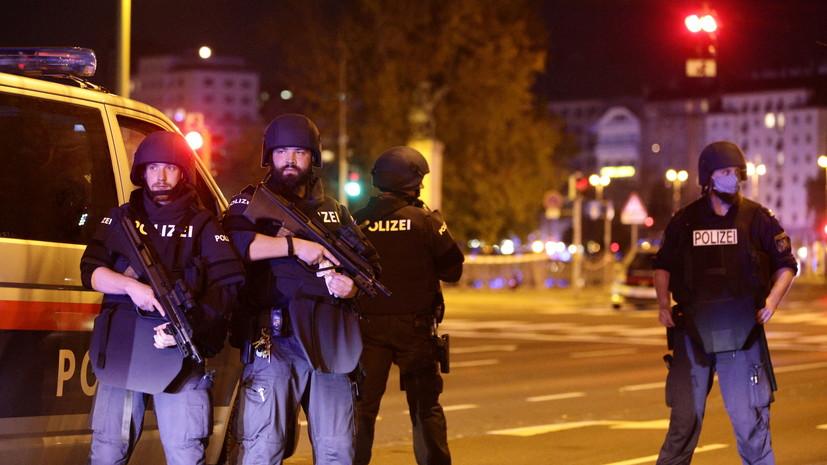 Полиция сообщила, что стрельба в Вене велась в шести разных местах