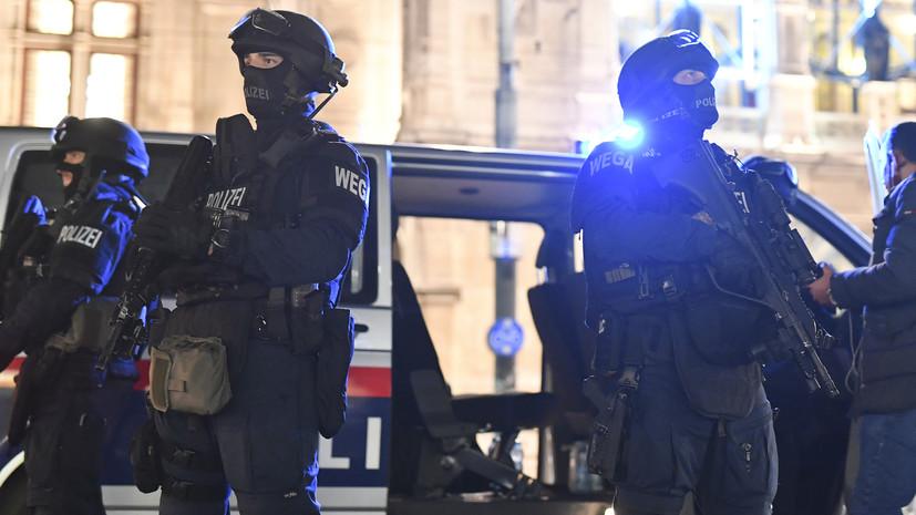 Мэр Вены назвал шокирующими фотографии с мест нападений
