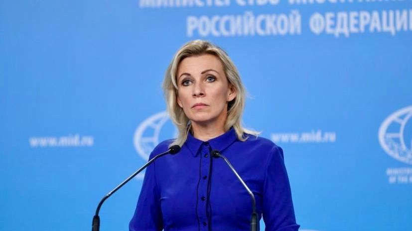 Захарова выразила соболезнования в связи с терактом в Вене
