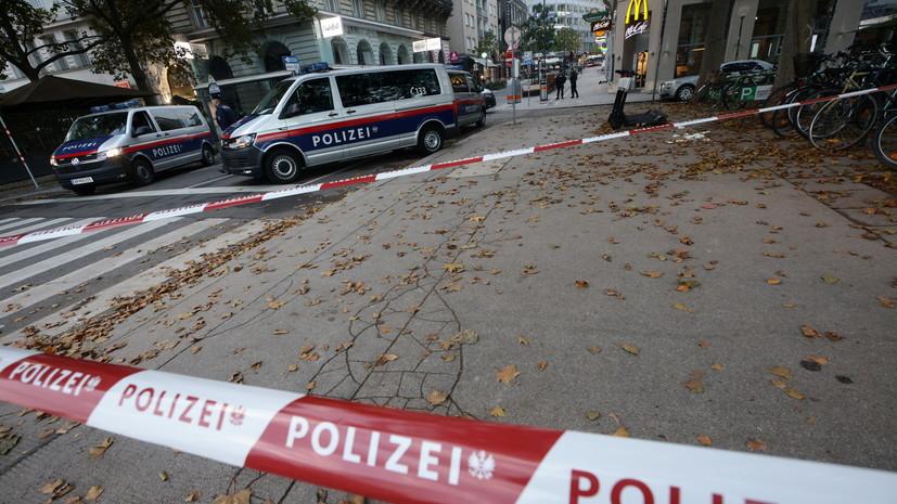 Число жертв стрельбы в Вене возросло до четырёх