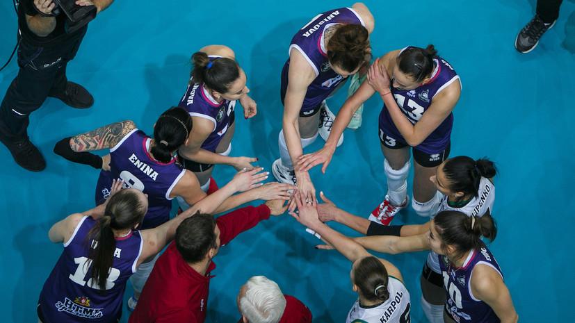 Волейбольный клуб «Уралочка» снялся с Лиги чемпионов из-за коронавируса