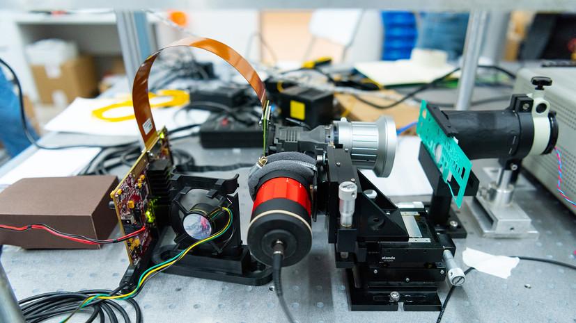 В инфракрасном диапазоне: российские учёные создали видеокамеру для регистрации фотонов