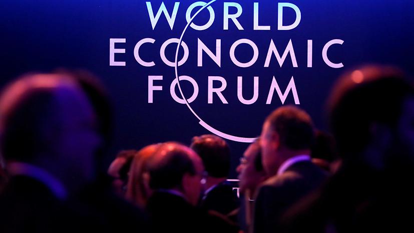 Эксперт оценила прогноз ВЭФ по рынку труда