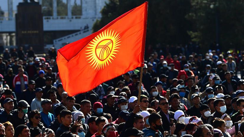 Госдеп ищет специалиста для помощи Киргизии в проведении реформ в стране