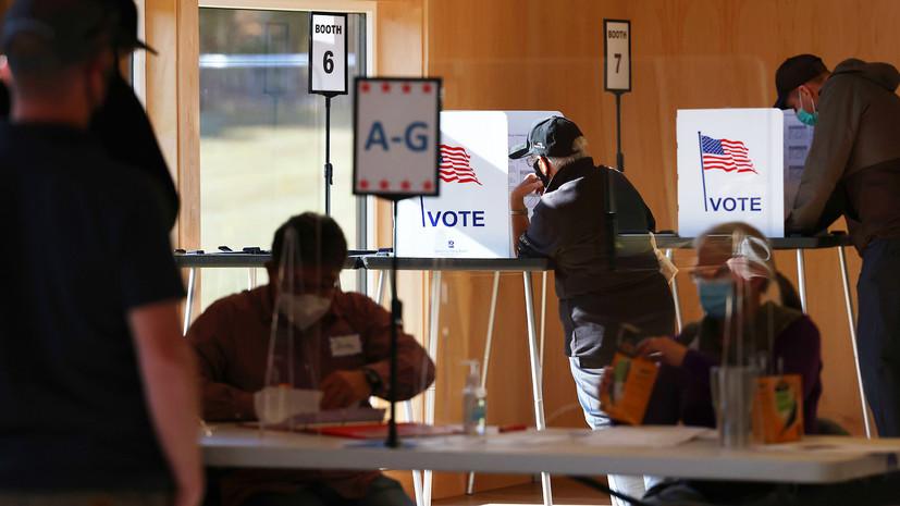 Дональд против Джо: Байден одержал победу на первом участке на президентских выборах в США