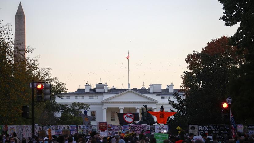 В Вашингтоне активисты перекрыли улицу возле Белого дома