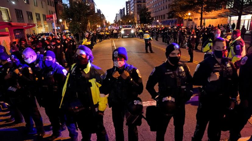 В Вашингтоне произошла потасовка между активистами и полицией