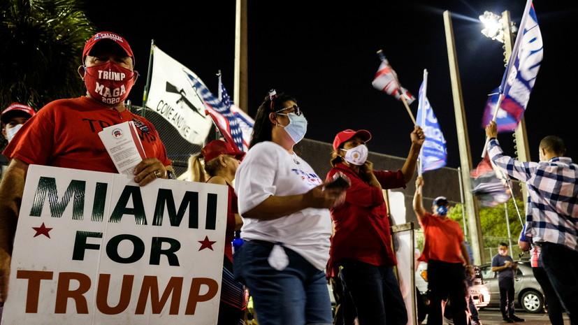 Трамп опережает Байдена во Флориде после подсчёта 88% голосов