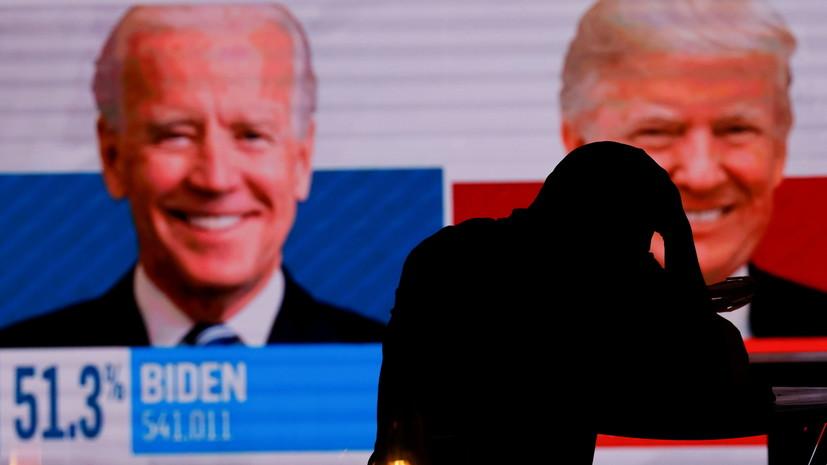 Fox: Байден набирает 223 голоса выборщиков против 204 у Трампа