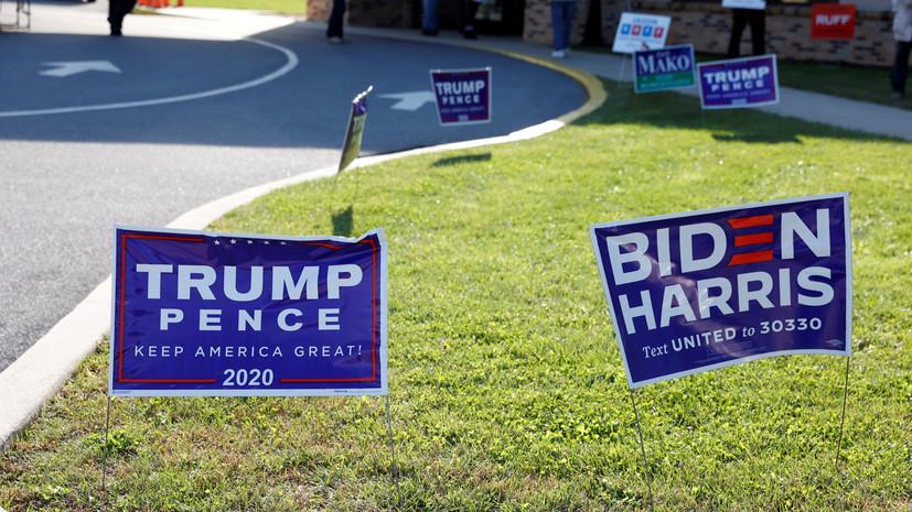 Опубликованы предварительные результаты президентских выборов в США