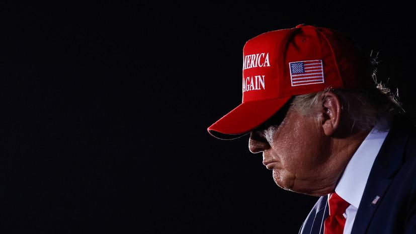 Трамп объявил себя победителем выборов