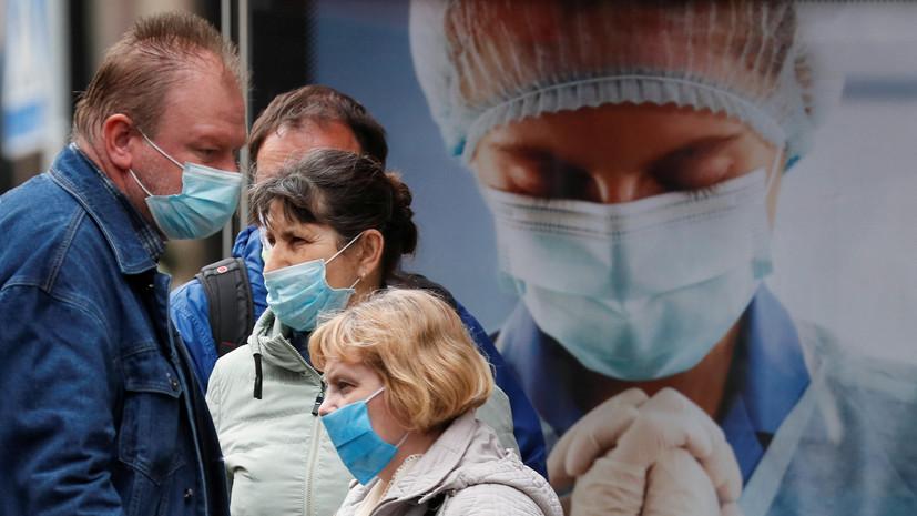 На Украине выявили 9524 новых случая коронавируса за сутки
