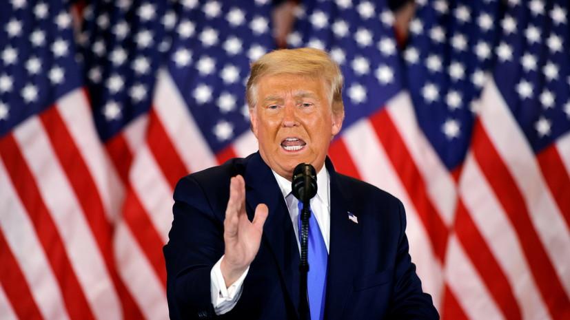 Трамп заявил об уверенности в победе на этих выборах