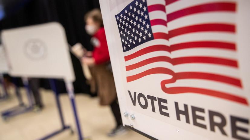 Спецслужбы США не зафиксировали серьёзных кибератак в день выборов