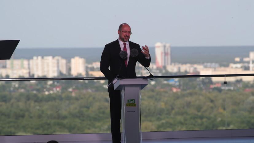 Премьер Украины оценил возможность введения локдауна в стране