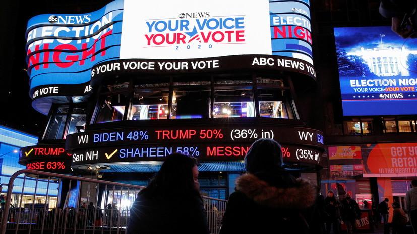 The Hill: Явка на выборы президента США стала рекордной за 120 лет