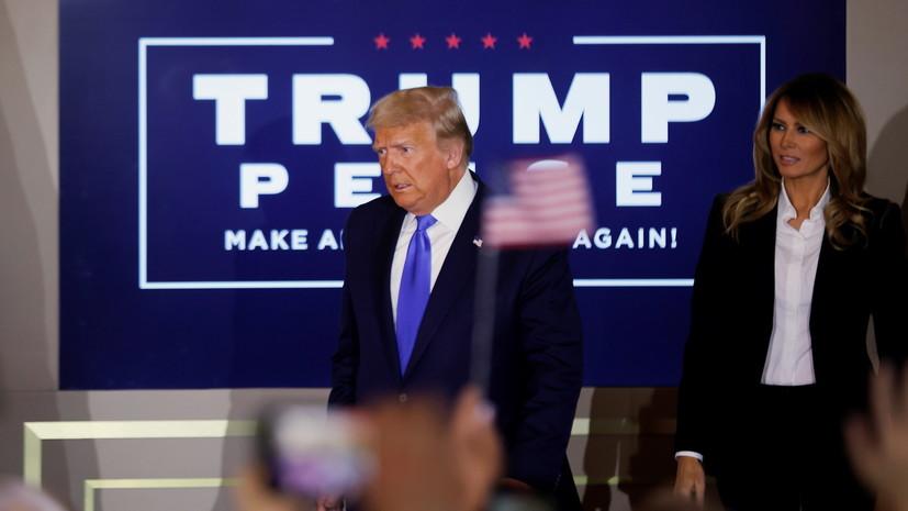 Штаб Трампа запросит пересчёт голосов в штате Висконсин