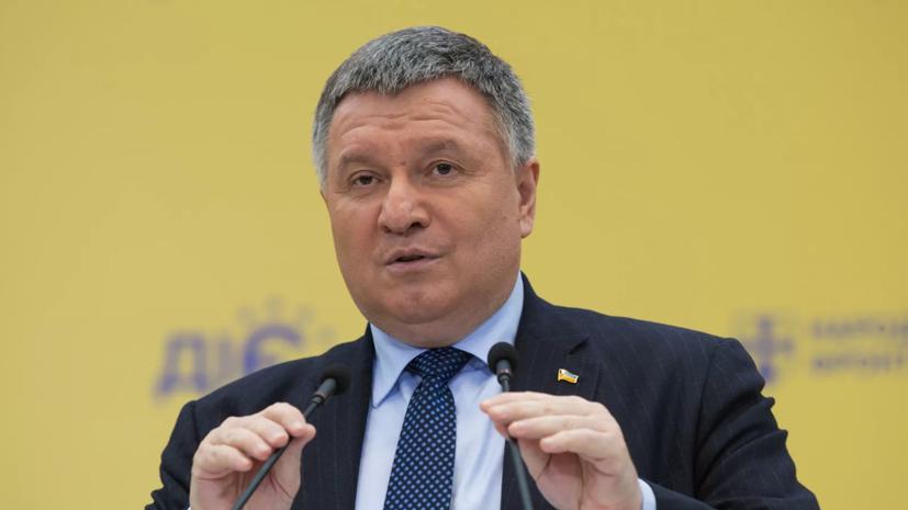 Защита по делу MH17 просит допросить главу МВД Украины Авакова