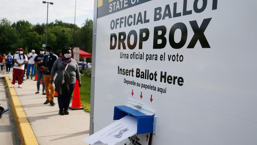 Что происходит с подсчетом голосов в США