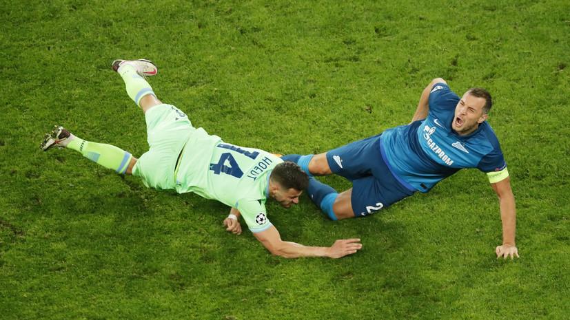 Бубнов обратил внимание на неоптимальную форму Дзюбы в игре с «Лацио»