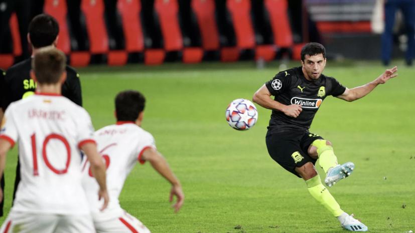 Удар Сулейманова со штрафного претендует на звание лучшего гола тура в ЛЧ