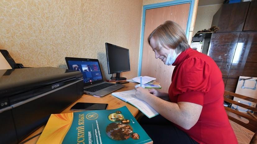 Собянин продлил дистанционное обучение для школьников 6—11 классов
