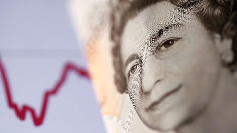 Банк Англии сохранил ставку в 0,1%
