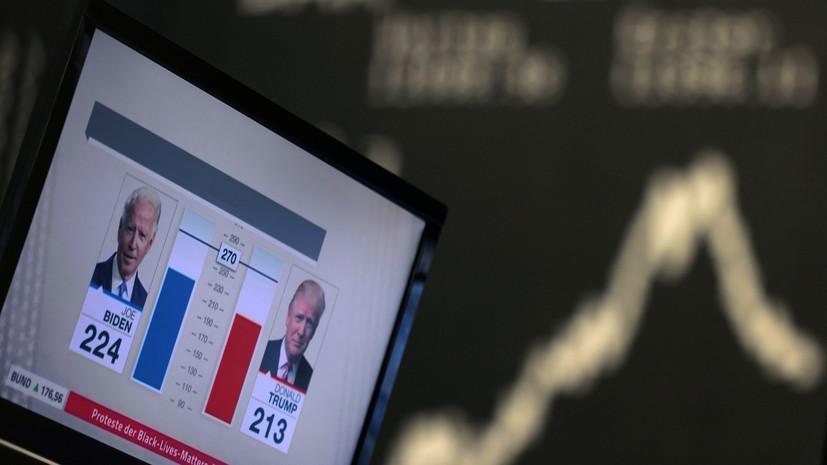 Валютный горизонт: как итоги выборов президента в США могут отразиться на курсе доллара