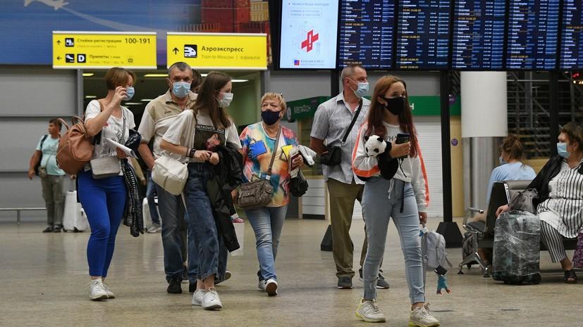 «В связи с неблагоприятным эпидемическим фоном в мире»: МИД призвал россиян отложить необязательные поездки за границу