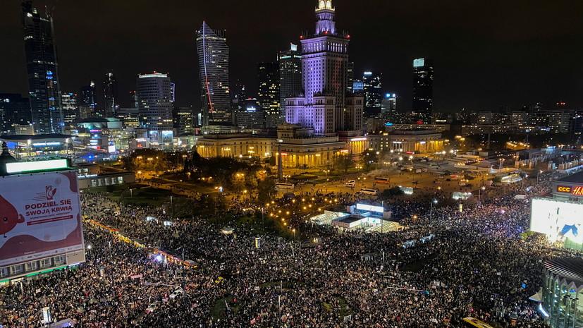 В Польше планируют продолжать акции протеста из-за закона об абортах