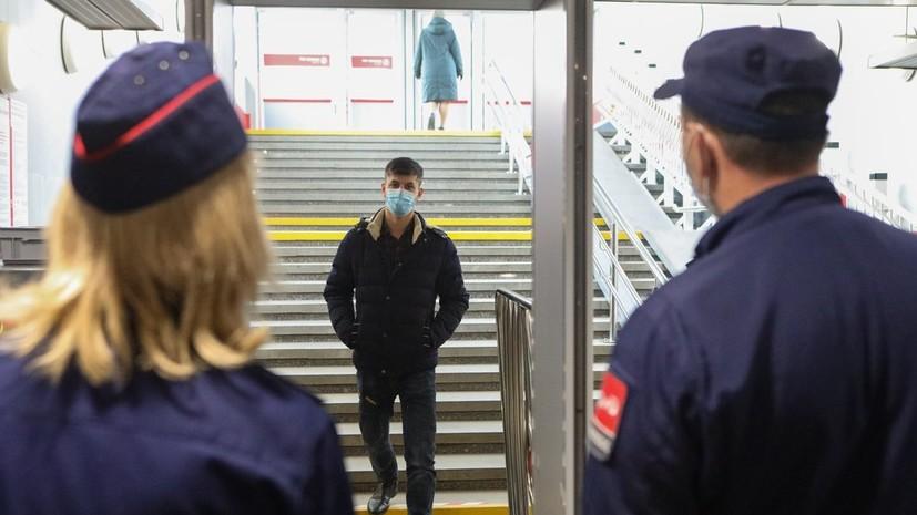 В Москве рассказали о нарушающих антикоронавирусные меры предприятиях